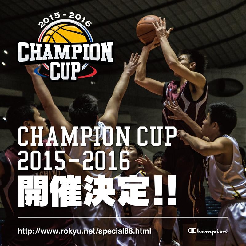 CHAMPION CUP 2015-2016