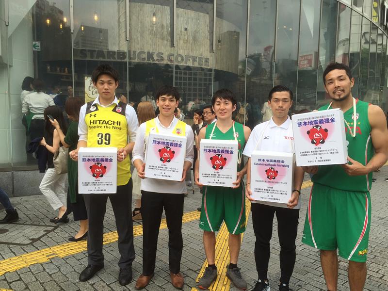 """""""バスケットボールストリート""""で熊本地震被災者義援金募集活動"""